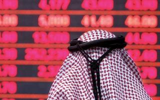 الصورة: هبوط بورصة قطر في أول تداول  بعد إجازة العيد