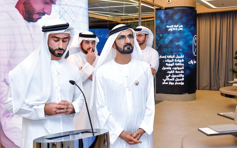 محمد بن راشد يطلق مركزاً نـموذجــــياً للخدمات الحكومية