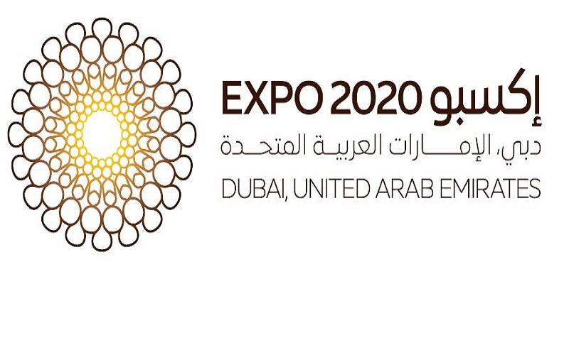 إكسبو 2020 دبي يفتح باب التسجيل في برنامجه التطوعي الجمعة - الإمارات اليوم