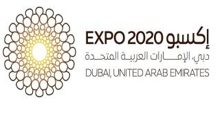 """الصورة: منظمو """"إكسبو 2020 دبي"""" وأعضاء لجنة التسيير من الدول المشاركة يبحثون تأجيل الحدث عاما في ظل أثر """"كوفيد - 19"""" على العالم"""