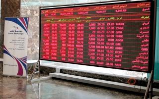 الصورة: توقف المشروعات يهبط بأداء قطاع الصناعة القطري