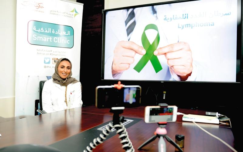 الصورة: العيادة الذكية تناقش طرق الوقاية من سرطان «الليمفاوية»