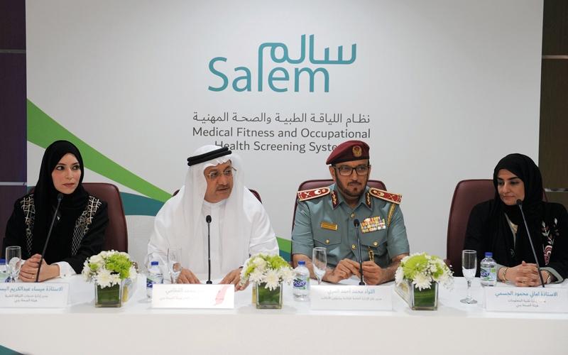 الصورة: «صحة دبي» تطلق «سالم» لفحوص «اللياقة الطبية»