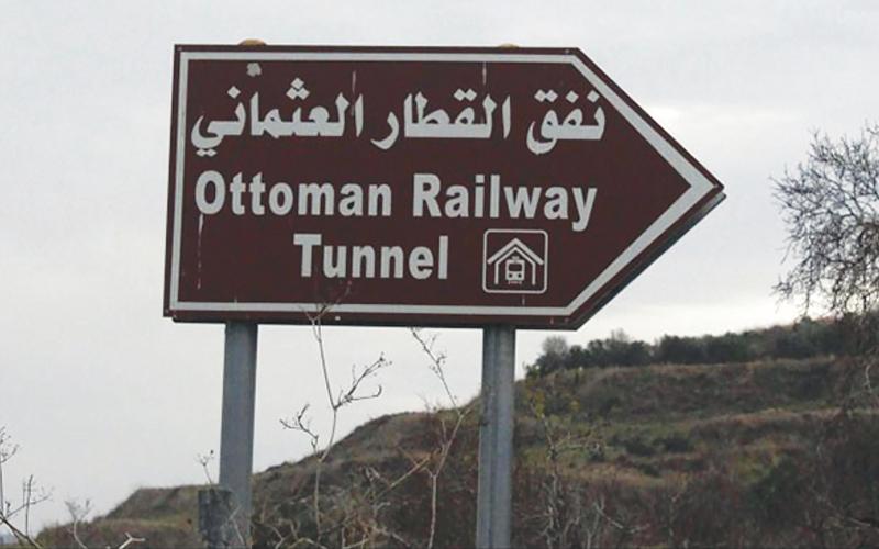 «نفق بلعا».. رحلة تاريخية بعمق الجبال على متن قطار عثماني