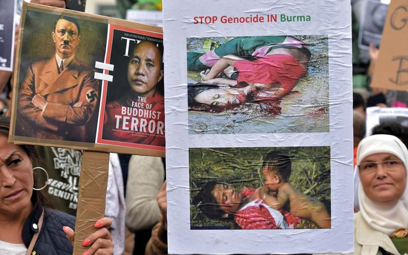 تظاهرة مؤيدة للروهينغا في بروكسل. رويترز