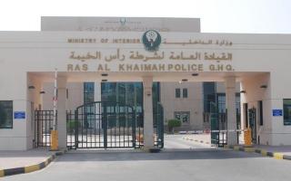 الصورة: تنويه من شرطة رأس الخيمة بشأن أنباء متداولة عن تعرض طفلة للدهس من والدها