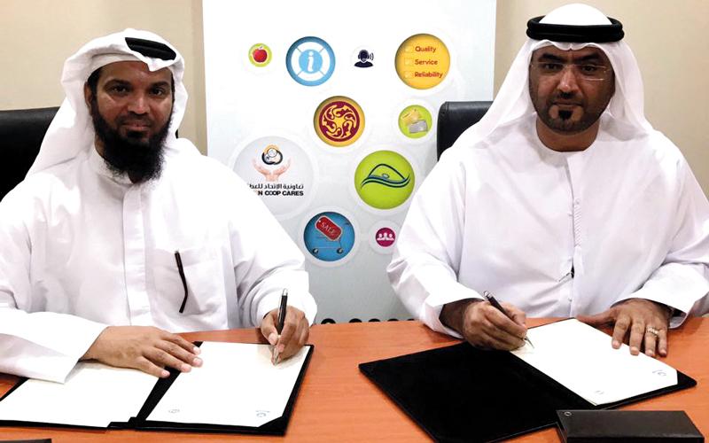 «تعاونية الاتحاد» تدعم مركزَي تحفيظ قرآن في دبي - الإمارات اليوم