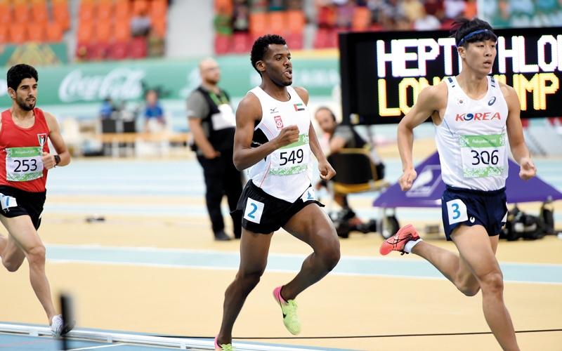 الصورة: سعود الزعابي في نهائي سباق 1500 متر آسيوياً
