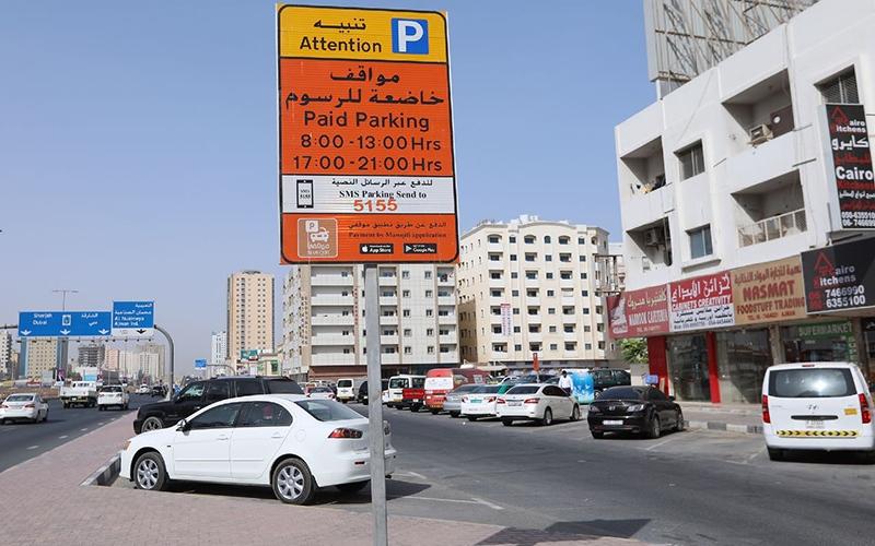 الصورة: تفعيل دفع الرسوم لـ 2463 موقفاً عاماً في عجمان