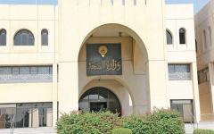 الصورة: عصابة توظيف في الكويت تتقاضى أموالاً مقابل عقود مزورة