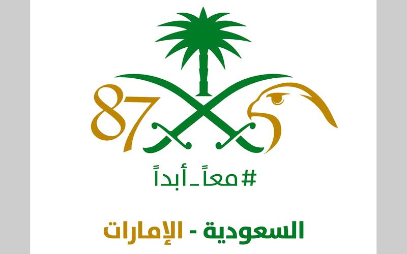 4fa4b847f25ce الدكتور محمد بن عبدالرحمن البشر  نحتفل اليوم في دولة الإمارات الشقيقة معاً باليوم  الوطني السعودي، كما لو أننا في المملكة العربية السعودية.