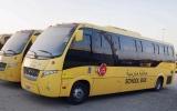 تحميل تطبيق «النقل المدرسي» دون الرجوع لإدارات المدارس