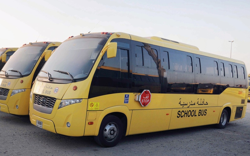 الصورة: تحميل تطبيق «النقل المدرسي» دون الرجوع لإدارات المدارس
