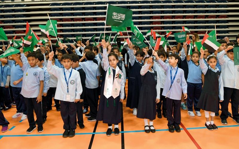 الصورة: مدارس الدولة تحتفي باليوم الوطني السعودي