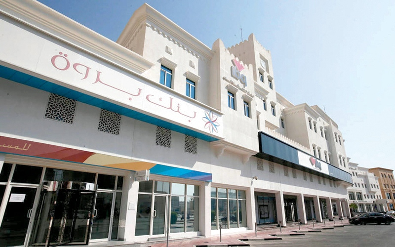 الصورة: مصارف قطر تلجأ إلى الاندماج فـــــي محاولة للهرب من تداعيات الأزمة