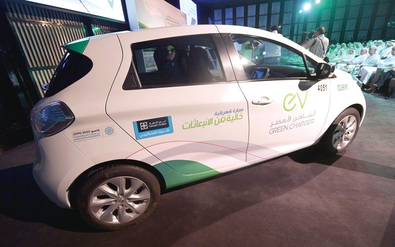 الصورة: شحن مجاني للسيارات الكهربائية في دبي حتى نهاية 2019