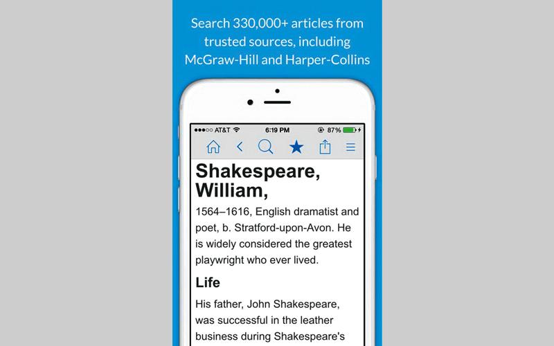 Encyclopedia of World Knowledge.. للحصول على معلومات موثوقة وصور