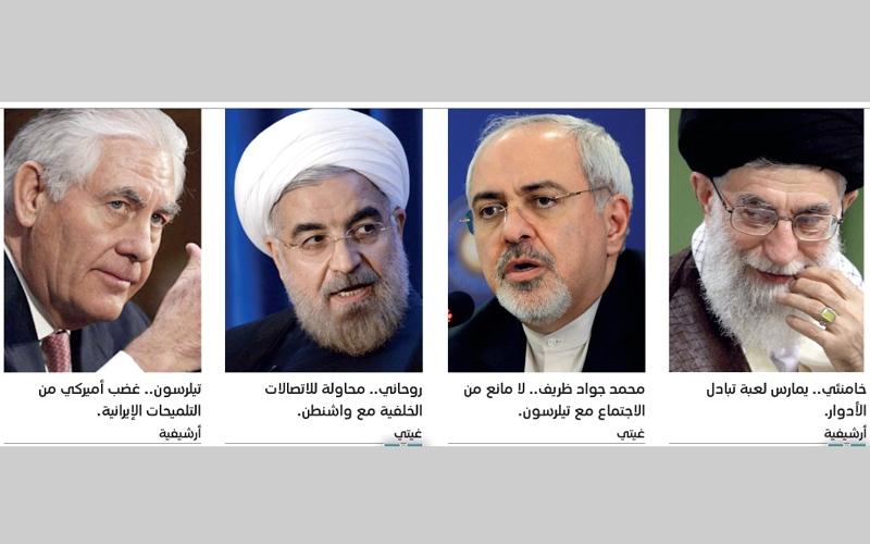 الصورة: حكومة روحاني تحاول تحصين الاتفاق النووي