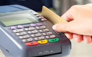 الصورة: بالفيديو.. معلومات لن يطلبها المصرف منك لأي سبب
