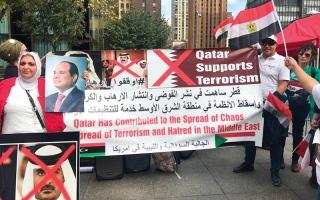 الصورة: وقفة احتجاجية أمام سفارة الدوحة بالنمسا ضد الإرهاب القطري