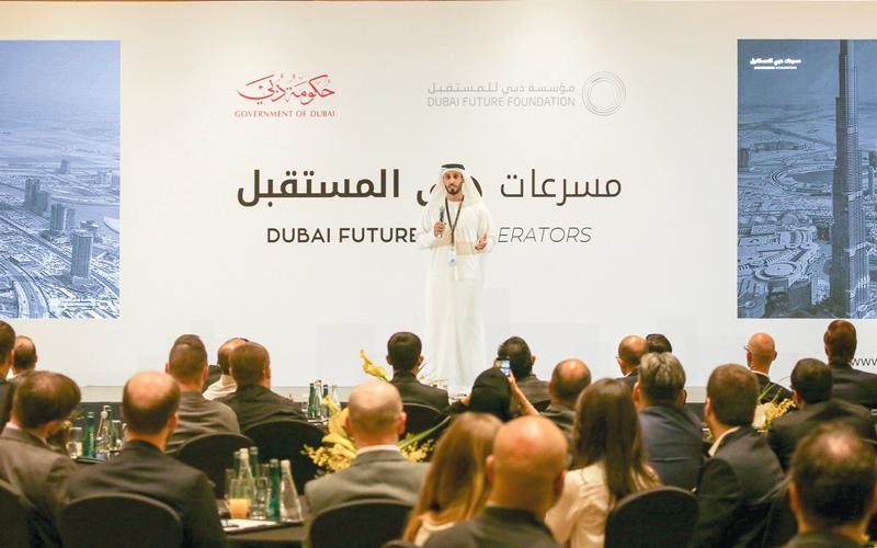46 شركة محلية وعالمية تشارك في برنامج «مسرّعات دبي المستقبل» - الإمارات اليوم