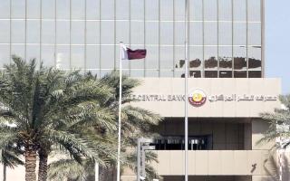 الصورة: قطر تقترض مليار ريال عبر أذون خزانة
