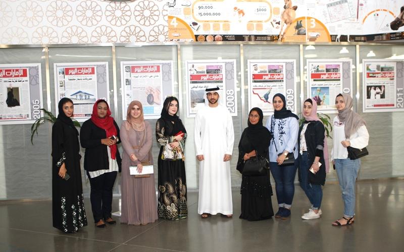 الصورة: طالبات من جامعة عجمان يزرن مقر «الإمارات اليوم»