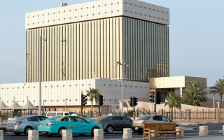 الصورة: تطمينات «المركزي» تفشل في وقف تراجع بورصة قطر
