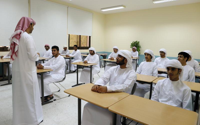 «التربية» تعمل على دعم وتعزيز دور المعلم الأول. تصوير: نجيب محمد