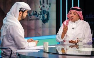 الصورة: «الإرهاب.. حقائق وشواهد» يكــشف استغلال الدوحة للفدية كستار لتمويل الإرهــاب