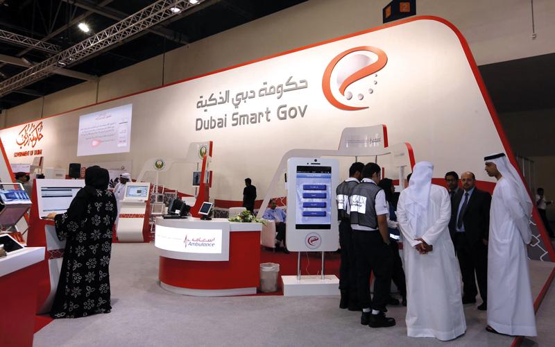 «دبي الذكية» ستستعرض تفاصيل ومؤشرات أداء خطة دبي الذكية 2021. أرشيفية