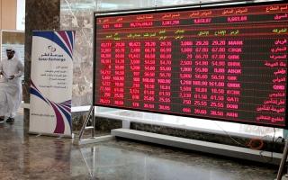 الصورة: بورصة قطر تقترب من خسارة ربع قيمتها.. والمليارات تتبخر