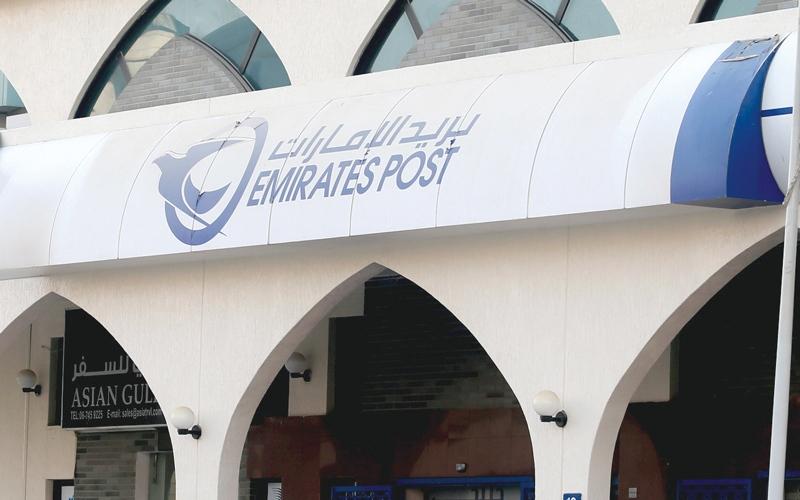 الصورة: «بريد الإمارات»: «الدخول الواحد» لدعم أعمال فرق المسرّعات الحكومية