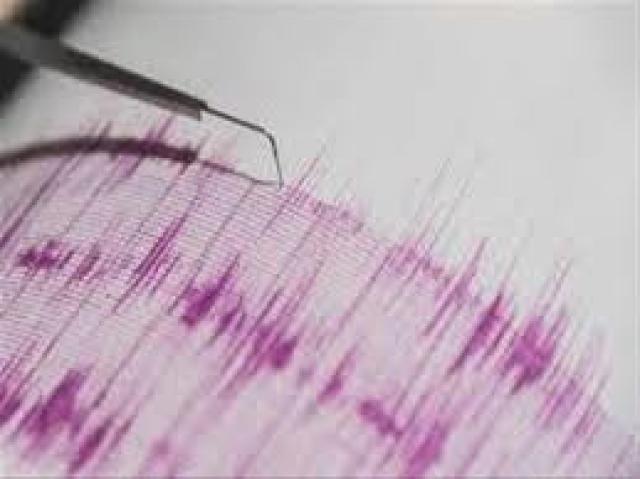زلزال بقوة 5.1 ريختر يشعر به سكان الدولة - الإمارات اليوم