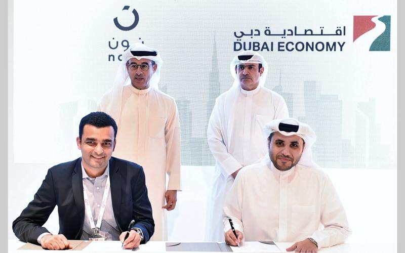 الصورة: اتفاقية بين اقتصادية دبي و«نون» لتعزيز التجارة الإلكترونية