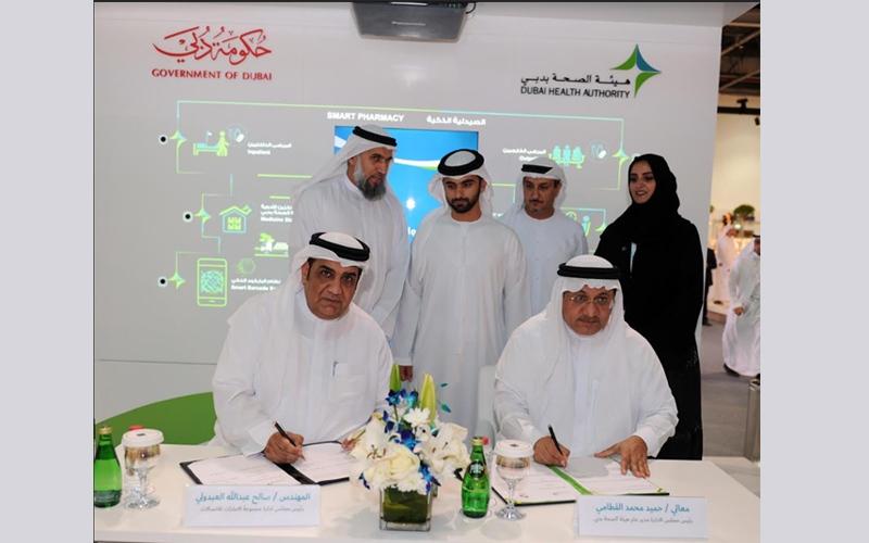 """الصورة: """" صحة دبي """" تطلق منظومة عالمية ذكية لتفادي مخاطر الجلطات الدماغية والقلبية"""