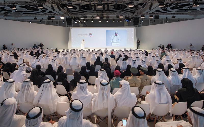 «الاجتماعات السنوية لحكومة الإمارات» تعقد في الأول من أكتوبر 2018 - الإمارات اليوم