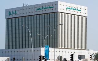 الصورة: قطر.. من أحد أكبر مشتري الأصول في العالم إلى أكثرهم مبيعاً