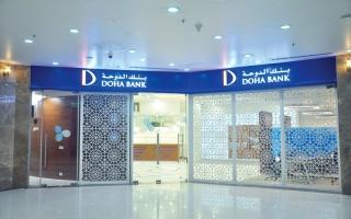 الصورة: رئيس بنك الدوحة: «المركزي» استخدم الاحتياطيات لسد فجوة السيولة