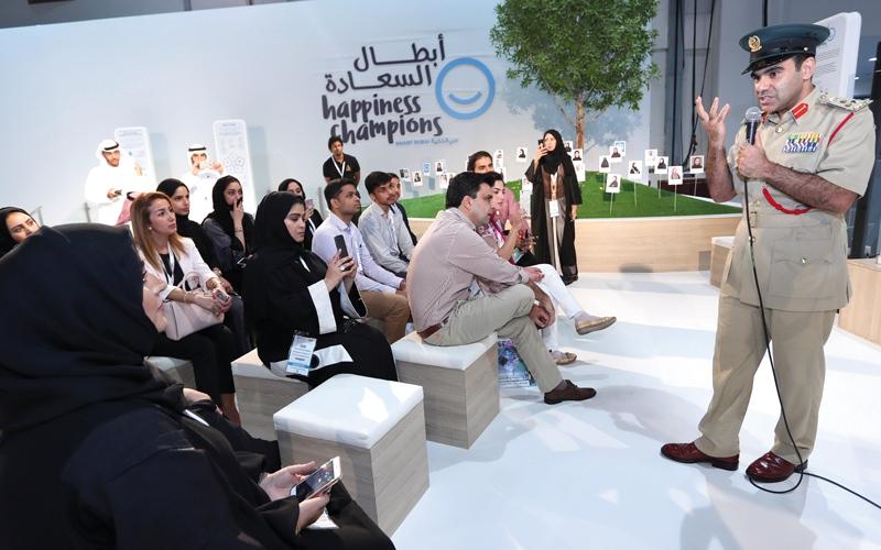 الصورة: «دبي الذكية» تتيح تبادل تجارب أبطال السعادة