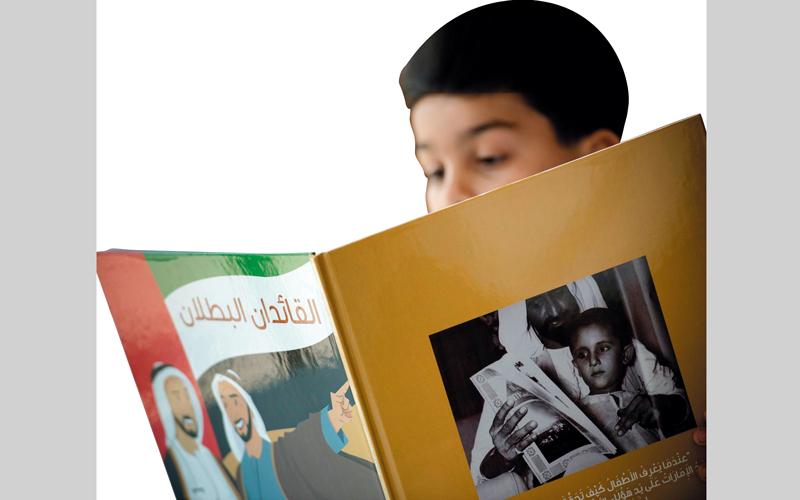 6 مدارس عربية تتنافس على جـــائزة «تحدي القراءة العربي»