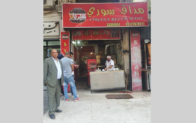 قطاع المطاعم من أهم القطاعات التي استثمر فيها السوريون في مصر.  الإمارات اليوم