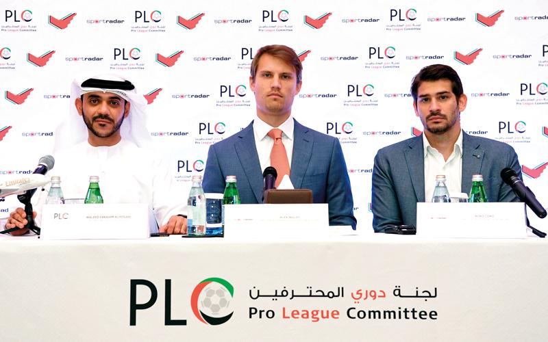 اتفاقية لتزويد الجمهور بجميع إحصاءات الدوري - الإمارات اليوم
