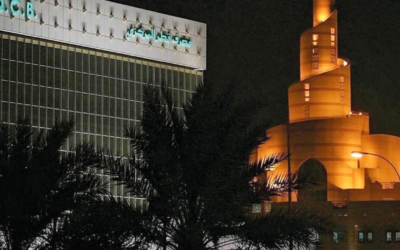 الصورة: «بلومبيرغ»: المصارف القطرية توقف بيع الدولار للجهات الخارجية