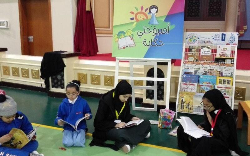 الصورة: مدارس الإيمان في البحرين أفضل مدرسة في تحدي القراءة العربي 2017
