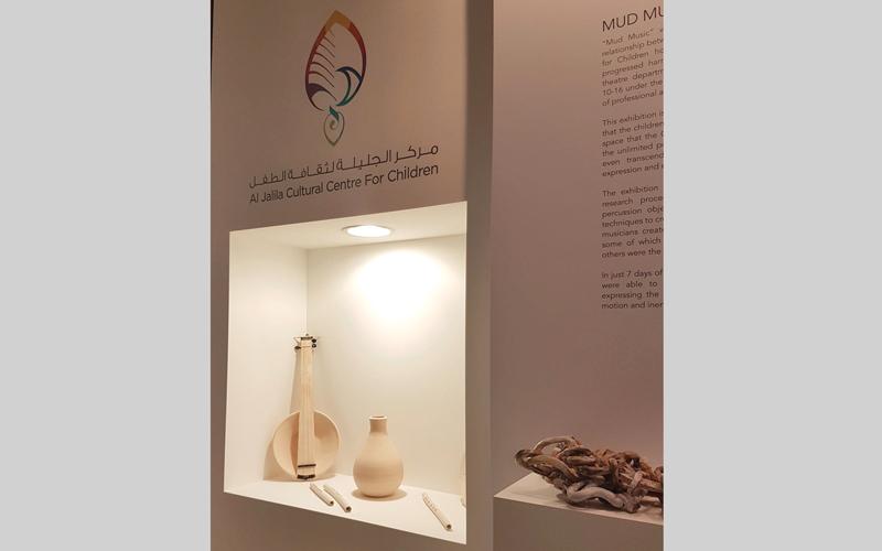 إبداعات أطفال «الجليلة» أمام شركاء «إكسبو 2020»