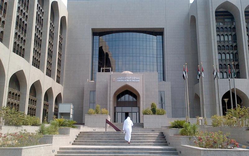 الصورة: البنوك تزيد استثماراتها بشهادات الإيداع 18.4 مليار درهم في 9 أشهر