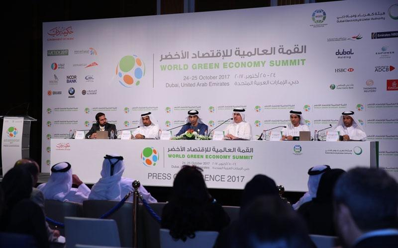الصورة: اللجنة المنظمة تعلن عن استكمال التحضيرات لفعاليات القمة العالمية للاقتصاد الأخضر 2017