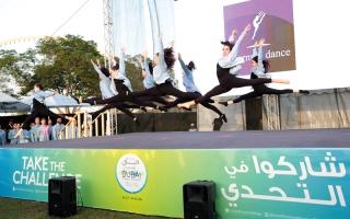 الصورة: «شارميلا للرقص» فرح وموسيقى على إيقاع التحدي