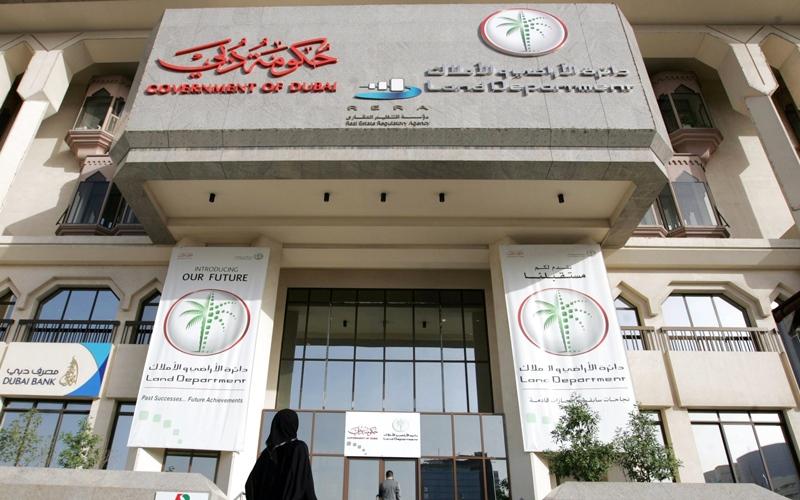 الصورة: «فض المنازعات»: إغلاق المكيفات في مدخل البناية والممرات الداخلية مخالف للقانون